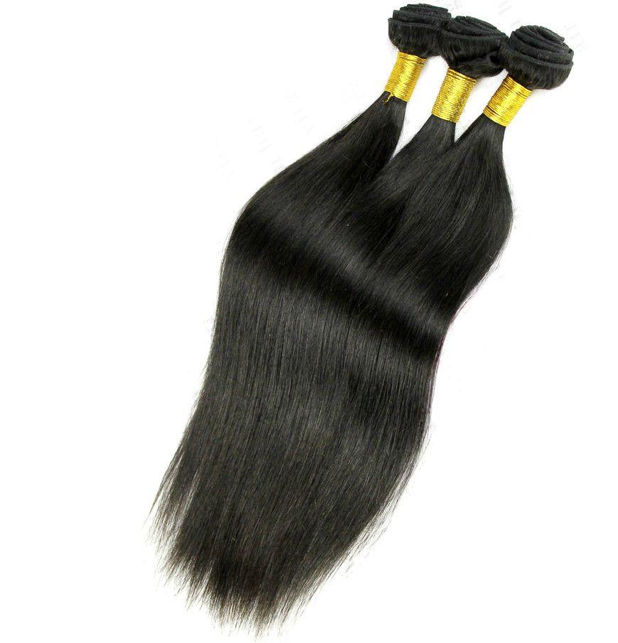 Brazilian Silky Straight Bundle Deal